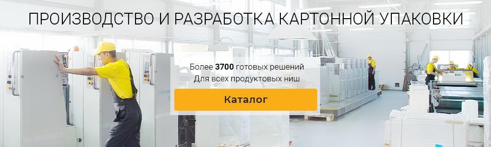 catalog_link