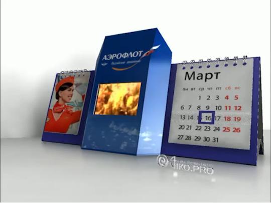 calendar3_m